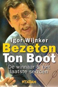 Ton_Boot_003